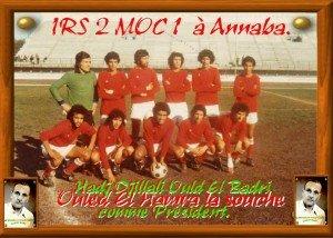 Irs 1977_n