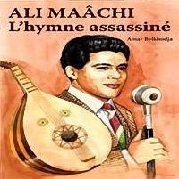 ali-maachi-2