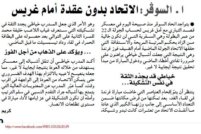 L'itihad ,sans complexe devant Ghris -Abelkrim Salem dans Salem Abdelkrim 536218_359467974090963_284438298260598_922982_626442763_n1