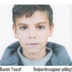 Sougueur : un adolescent disparu depuis le 5 juin