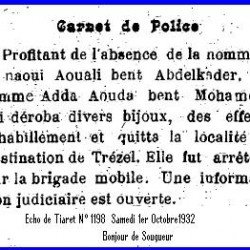 Carnet de police