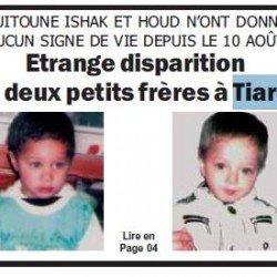 GUITOUNE ISHAK ET HOUD N'ONT DONNÉ AUCUN SIGNE DE VIE DEPUIS LE 10 AOÛT Etrange disparition de deux petits frères à Tiaret
