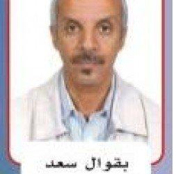 Bekaouel Saâd