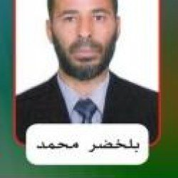 Belakhadar Mohamed