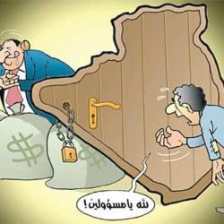 Faut-il couper toutes les «mains baladeuses» ?! par El-Houari Dilmi