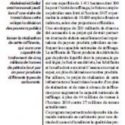 Tiaret Lancement avant fin 2013 de la réalisation de la raffinerie